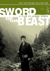 Sword of the Beast box cover