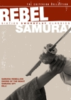 Rebel Samurai:  Sixties Swordplay Classics (Criterion DVD)