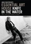 Knife in the Water box cover