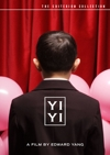 Yi Yi (Criterion DVD)
