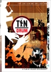 The Tin Drum (Criterion DVD)