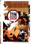 The Tin Drum (Criterion DVD)
