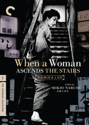 When a Woman Ascends the Stairs (Criterion DVD)