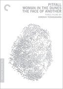 Three Films by Hiroshi Teshigahara (Criterion DVD)