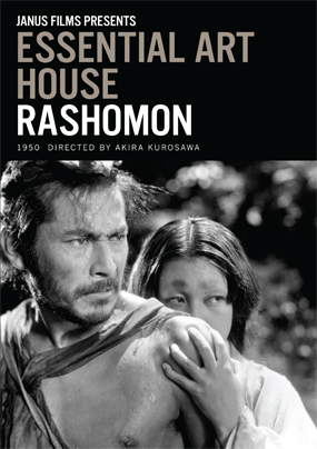 rashomon the criterion collection rashomon essential art house dvd