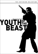 Youth of the Beast (Criterion DVD)