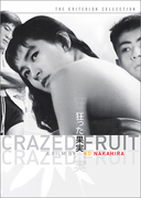 Crazed Fruit (Criterion DVD)