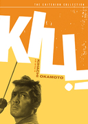 Kill! (Criterion DVD)