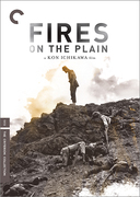 Fires on the Plain (Criterion DVD)