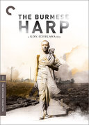 The Burmese Harp (Criterion DVD)