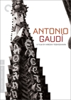 Antonio Gaudí (Criterion DVD)