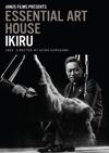 Ikiru (Essential Art House DVD)
