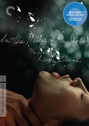 In the Realm of the Senses (Criterion Blu-Ray)