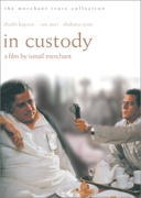 In Custody (Merchant Ivory DVD)