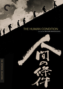 The Human Condition (Criterion DVD)