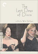 The Last Days of Disco (Criterion DVD)