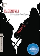 Kagemusha (Criterion Blu-Ray)