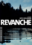 Revanche (Criterion DVD)