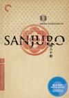 Sanjuro box cover