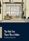 The Only Son/There Was a Father:  Two Films by Yasujiro Ozu (Criterion DVD)