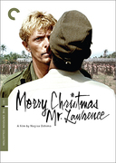 Merry Christmas Mr. Lawrence (Criterion DVD)