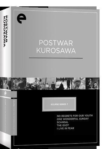 ES07_PostwarKurosawa_original.png