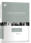 Eclipse Series 11:   Larisa Shepitko (Eclipse DVD)