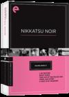 Eclipse Series 17:  Nikkatsu Noir (Eclipse DVD)