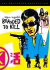 Branded to Kill (Criterion DVD)