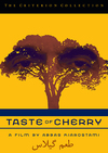 Taste of Cherry (Criterion DVD)