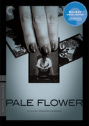 Pale Flower (Criterion Blu-Ray)