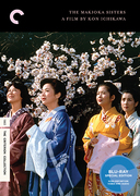 The Makioka Sisters (Criterion Blu-Ray)