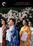 The Makioka Sisters (Criterion DVD)