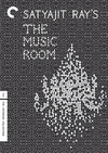 The Music Room (Criterion DVD)