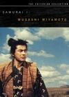Samurai I: Musashi Miyamoto (Criterion DVD)