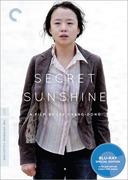 Secret Sunshine (Criterion Blu-Ray)