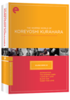 Eclipse Series 28: The Warped World of Koreyoshi Kurahara (Eclipse DVD)