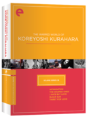 Eclipse Series 28: The Warped World of Koreyoshi Kurahara (Eclipse DVD)