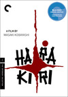 Harakiri (Criterion Blu-Ray)