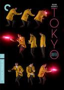 Tokyo Drifter (Criterion DVD)