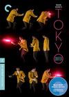 Tokyo Drifter (Criterion Blu-Ray)