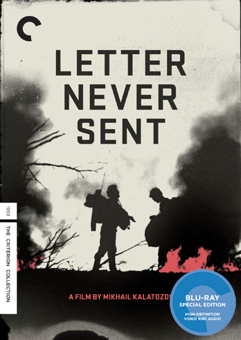 Letter Never Sent 1959 The Criterion Collection