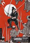 The Samurai Trilogy (Criterion DVD)