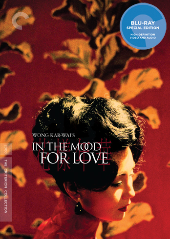 analysis of in the mood for love The cinematography of in the mood for love (2000) cinematographer: christopher doyle and ping bin lee nominated for the palme d'or at the 2000 cannes film festival christopher doyle talks about in the mood for love bookmark on delicious digg this post recommend on facebook share via reddit share with stumblers tumblr it tweet about [.