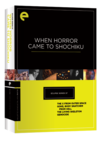 Eclipse Series 37: When Horror Came to Shochiku (Eclipse DVD)