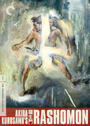 Rashomon (Criterion DVD)