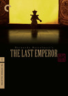 The Last Emperor (Criterion DVD)