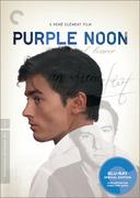 Purple Noon (Criterion Blu-Ray)