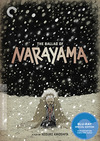 The Ballad of Narayama (Criterion Blu-Ray)