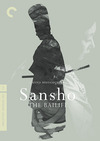 Sansho the Bailiff (Criterion DVD)